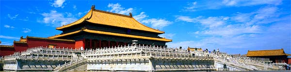 voyage a Pekin