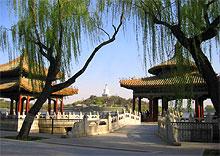 Parc Beihai