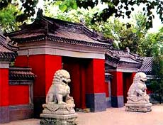 Temple Fayuan