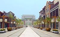 Avenue Qianmen