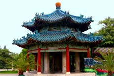 Pavillon Baidian