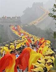 La flamme olympique sur la Grande Muraille