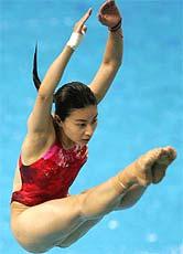 Guo Jingjing